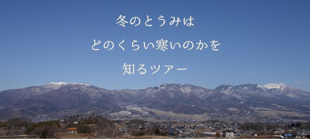 28_w_banner