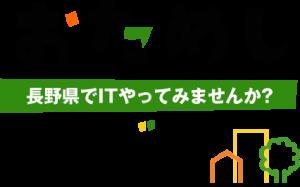 otameshi_logo